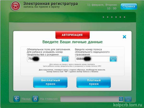 eldar одежду купить в украине оптом